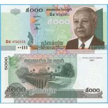 Камбоджа 5000 риелей 2007 год.