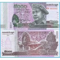 Камбоджа 5000 риелей 2015 год.