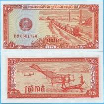 Кампучия 0.5 риелей 1979 год.