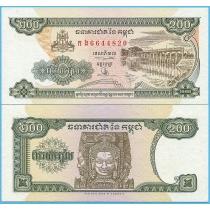 Камбоджа 200 риелей 1998 год. Четыре Лика бодхисаттвы Авалокитешвары.