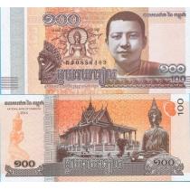 Камбоджа 100 риелей 2014 год.