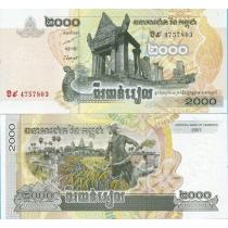 Камбоджа 2000 риелей 2007 год.