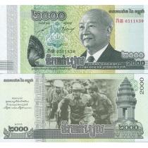Камбоджа 2000 риелей 2013 год. 60 лет Независимости