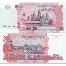 Камбоджа 500 риелей 2004 год.