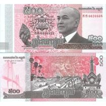 Камбоджа 500 риелей 2014 год.