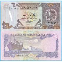 Катар 1 риал 1985 год.