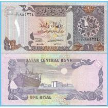 Катар 1 риал 1996 год.