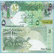 Катар 5 риал 2017 год.