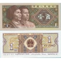 Китай 1 джао 1980 год.