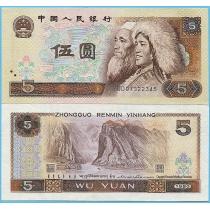 Китай 5 юаней 1980 год.