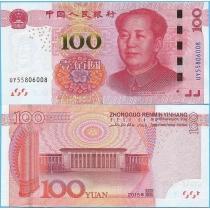 Китай 100 юаней 2015 год. Мао Цзэдун.
