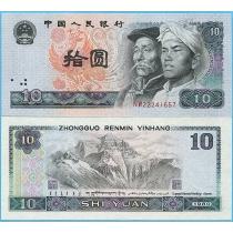 Китай 10 юаней 1980 год.