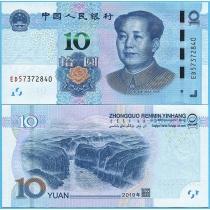 Китай 10 юаней 2019 год.
