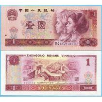 Китай 1 юань 1980 год. Pick 884b