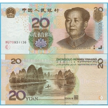 Китай 20 юаней 2005 год.