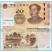 Китай 20 юаней 2019 год.