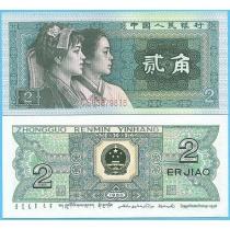 Китай 2 джао 1980 год.