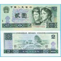 Китай 2 юаня 1980 год.