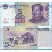 Китай 5 юаней 2005 год. P-903а.2