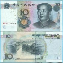 Китай 10 юаней 2005 год. P-904а.1