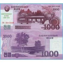 Северная Корея 1000 вон 2018 год. Надпечатка - 70 лет Независимости.