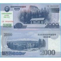 Северная Корея 2000 вон 2018 год. Надпечатка - 70 лет Независимости.