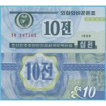 Северная Корея 10 чон 1988 год. Синяя.