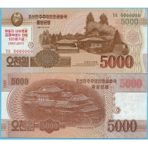 Северная Корея 5000 вон 2017 год. Банкнота образец.