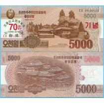 Северная Корея 5000 вон 2019 год.