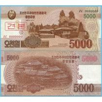 Северная Корея 5000 вон 2013 год. Образец.