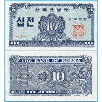 Южная Корея 10 чон 1962 год.