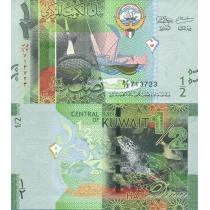 Кувейт 1/2 динара 2014 г.