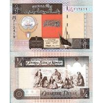 Кувейт 1/4 динара 1994 г.