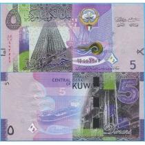 Кувейт 5 динар 2014 год.