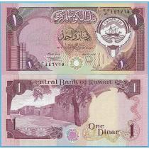 Кувейт 1 динар 1980-1991 год.