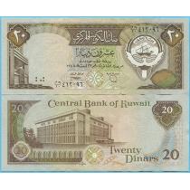 Кувейт 20 динар 1986-1991 год.