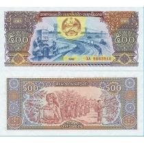 Лаос 500 кип 1988 г.