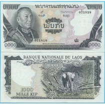 Лаос 1000 кип 1974-1975 год.