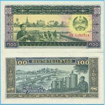 Лаос 100 кип 1979 год.