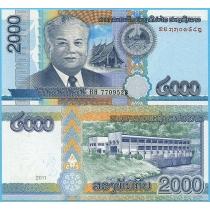 Лаос 2000 кип 2011 год.