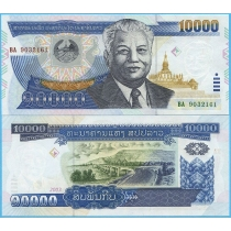 Лаос 10000 кип 2003 год.