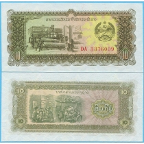 Лаос 10 кип 1979 год.