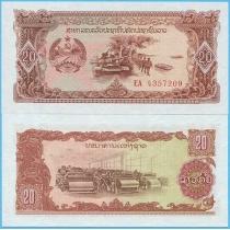 Лаос 20 кип 1979 год.