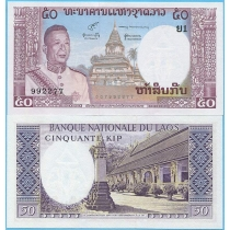 Лаос 50 кип 1963 год