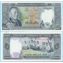 Лаос 5000 кип 1975 год.