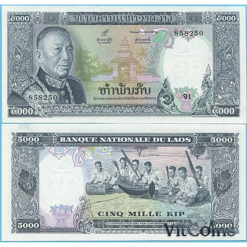 Банкнота Лаос 5000 кип 1975 год.