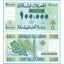 Ливан 100000 ливров 1995 год.