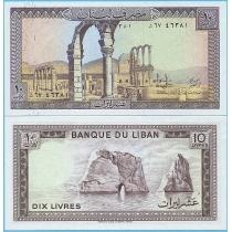 Ливан 10 ливров 1986 год.
