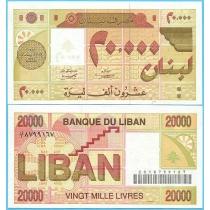Ливан 20000 ливров 1994 год.