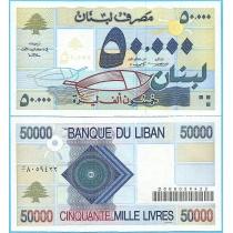 Ливан 50000 ливров 1995 год.